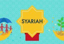 Photo of Apakah Manfaat Asuransi Syariah?