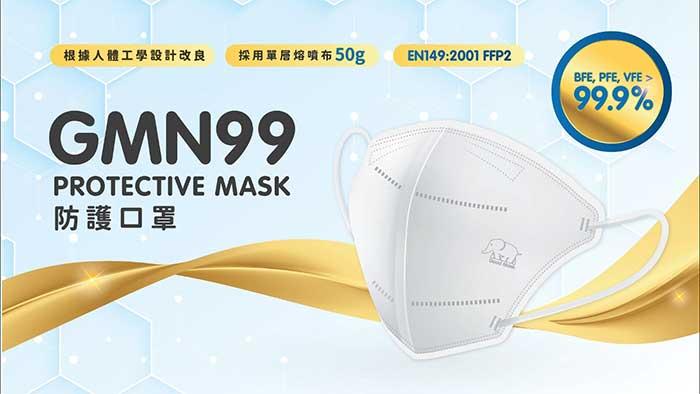 Pengertian BFE dan PFE pada masker di pasaran
